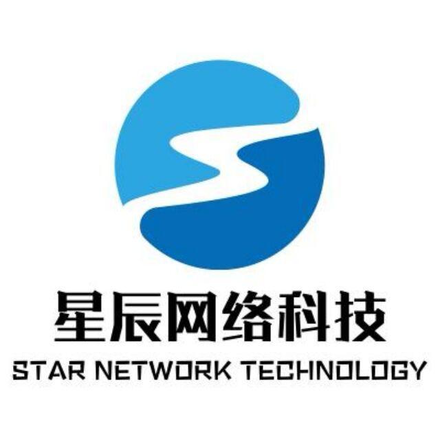 星辰网络科技官网