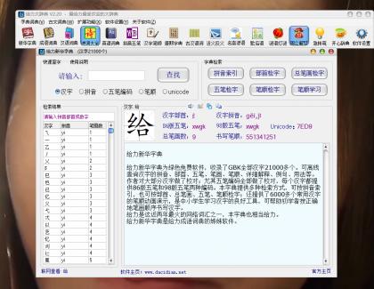 屏幕截图1.png